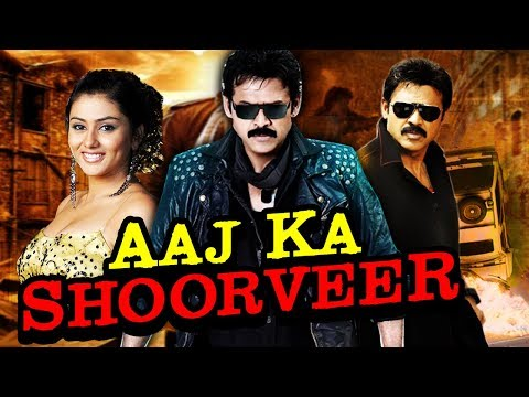 Aaj Ka Shoorveer (Gemini) Hindi Dubbed Full Movie | Venkatesh, Namitha