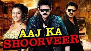 Aaj Ka Shoorveer (Gemini) Hindi Dubbed Full Movie | Venkatesh, Namitha