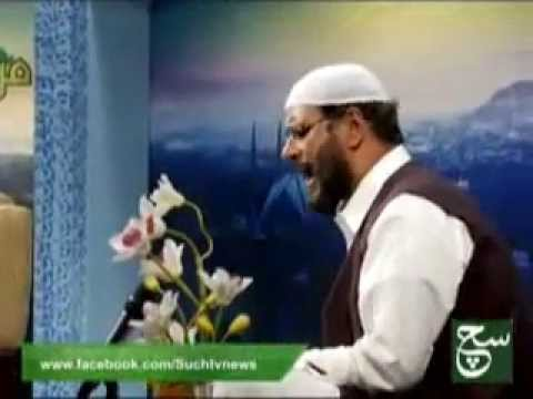 Hamd- Teri Shan Jalla Jala Laho By Qari Saleem Naeemi video