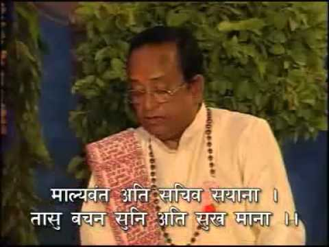 Sunderkand By Ashwin Kumar Pathak Part 7 Of 12 video