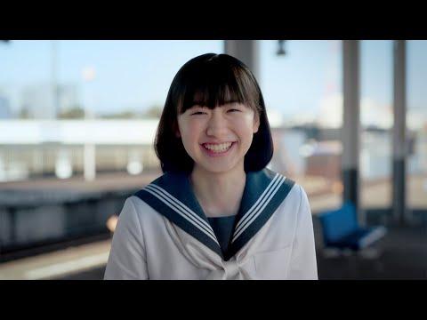 芦田愛菜、制服姿で「伊右衛門」CMに出演 15歳でチャレンジしたいことは…/高畑充希、星野源と歌唱コラボ「#うちで踊…他