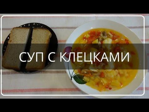 СУП С КЛЕЦКАМИ/Любимый суп детей