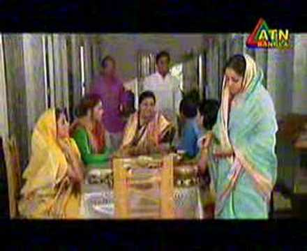 Soyod Barer Bou -atn Bangla video