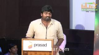 Rekka Movie Press Meet Part 1
