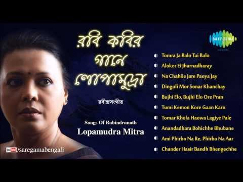 Rabi Kabir Gaane By Lopamudra | Rabindra Sangeet (bengali Songs) Jukebox | Lopamudra Mitra video