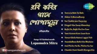 Rabi Kabir Gaane By Lopamudra | Rabindra Sangeet (Bengali Songs) Jukebox | Lopamudra Mitra