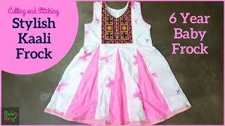 Kali Frock | 6 Years BABY FROCK Cutting and Stitching in Hindi/Urdu