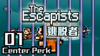 【 The Escapists 】逃脫者 - S1 Day 1 - 熟習監獄規則