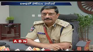 Visakha Police Commissioner issues notices on Protection of Churches | Visakha Latest News | ABN
