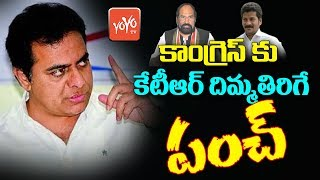 KTR Strong Counter To Congress | CM KCR | Revanth Reddy | TRS | Telangana News
