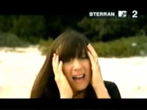 Cat Power - He War