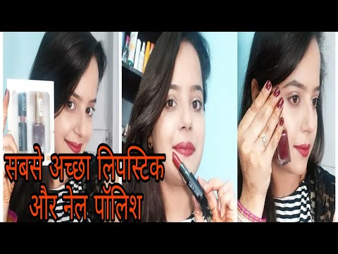 Swiss beauty combo pack Non tranfer lipstick/ Nailpaint || Stay beautiful with SHAVI