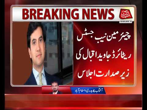 Chairman NAB Chairs High Level Meeting
