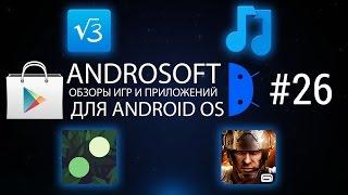 Обзор Софта Для Андроид
