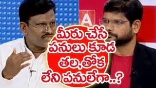 Mahaa Murthy Strong Counter To BJP Leader Villson | Mahaa News