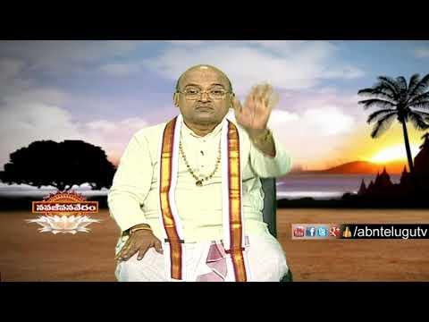 Garikapati Narasimha Rao About Bronze Mirrors  | Nava Jeevana Vedam | ABN Telugu