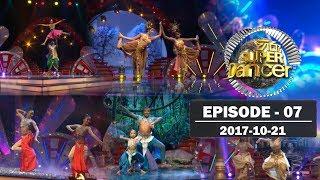 Hiru Super Dancer   Episode 07   2017-10-21