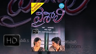 Vaishali - Vaishali Full Movie - HD