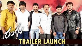 Bigg Boss 2 Thanish  Rangu Movie Trailer Launch | Thanish, Priya Singh