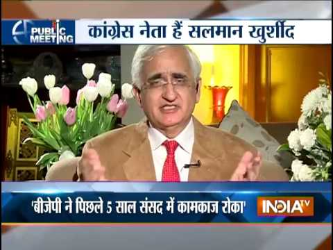 Public Meeting with Salman Khurshid: How much seat congress expect in this Delhi Polls