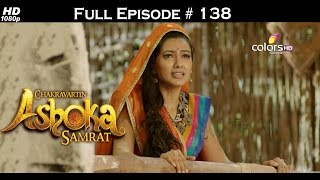 Chakravartin Ashoka Samrat - 11th August 2015 - चक्रवतीन अशोक सम्राट - Full Episode (HD)
