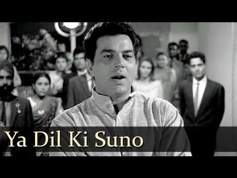 Ya Dil Ki Suno - Dharmendra - Sharmila Tagore - Anupama - Hemant...