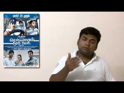 Chennaiyil oru naal online review