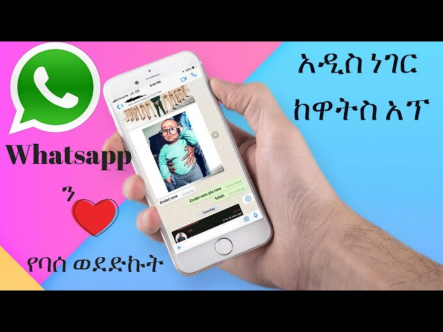 Ethiopia |How to Schedule WhatsApp Messages on Android