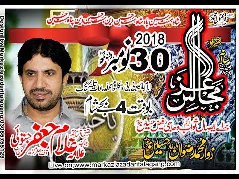 30 November Live Majlis e aza  Talagang 2018