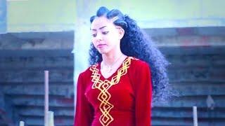 Meresa Tsegay - Shkonina / Ethiopian Tigrigna Music 2019 (Official Video)