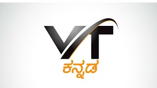 V Tech Kannada Promo | New Tech Channel | Vadiraj Desai |  ವಿ ಟೆಕ್ ಕನ್ನಡ