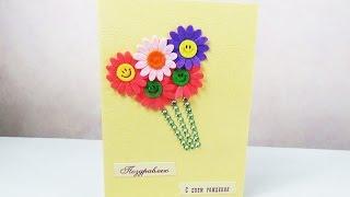 Как делать открытку на день рождения мамы своими руками