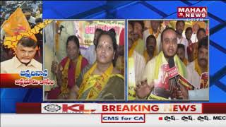 Chintakayala Ravi Held Support Protest To CM Chandrababu At Narsipatnam