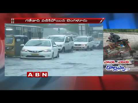 Why Indian Cities Drowning during Rains ? | Special Story