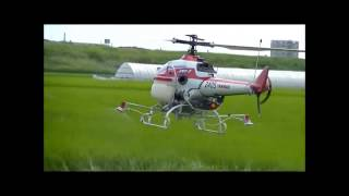 Вертолет для опрыскивания (RC Helicopter Farming Modern Agricultural Equipment Farm)