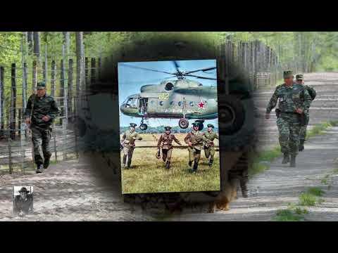 К дню Пограничника   Вспомним свою заставу