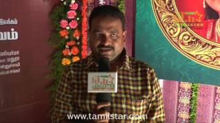 Anandha Sivam At Ikkathu Akkaanal Movie Launch