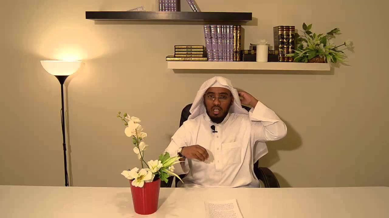 የረመዷን ትምህርቶች የፆም ትሩፋቶች ክፍል 20 مجالس شهر رمضان باللغة الامهرية
