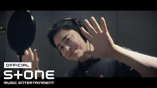 [슬기로운 의사생활 시즌2 OST Part 5] 조정석 (CHO JUNG SEOK) - 좋아좋아 (I Like You) MV MP3