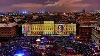 Фестиваль света СПб Мариинский дворец 3D mapping 2016