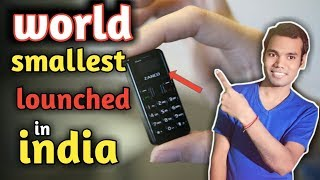 World's Smallest Phone lounched in india 🔥 Zanco tiny t1|Yash4Education|