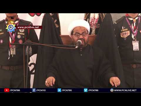 Markazi Majlis e Aza 2019 | Arbaeen e Hussaini a.s. | H.I. Maulana Muhammad Raza Dawoodani