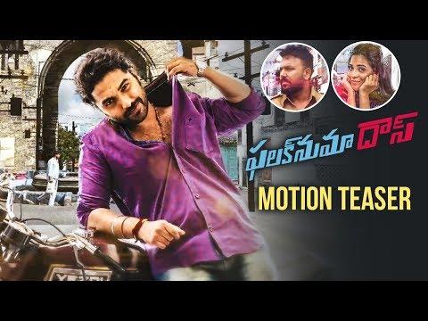 Falaknuma Das Motion TEASER | Vishwak Sen | Tharun Bhascker | Latest Telugu Movies |Telugu FilmNagar