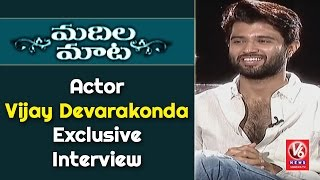 Actor Vijay Devarakonda Exclusive Interview With Savitri | Dwaraka | Madila Maata | V6 News