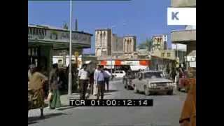 Rare 35mm Footage of 1969 Dubai - Street Scenes and Aerials