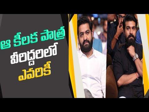 Jagapathi Babu to Play Villain Role in #RRR Movie   | ABN Telugu