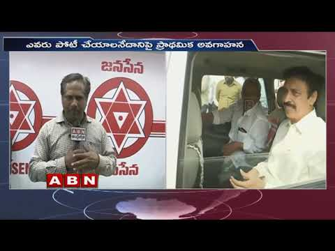 Jana Sena Party Leaders Holds Meeting With Left Parties : Disscused Over Seat Allocations