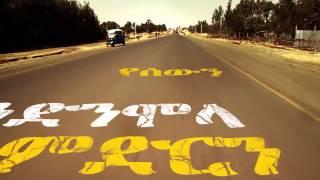 Betty G - Fetari Siseran  [NEW! Ethiopian Music 2015]