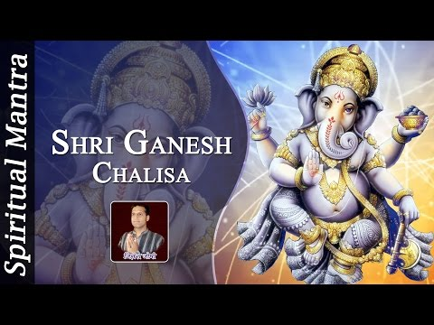 Shri Ganesh Chalisa ( Full Song )