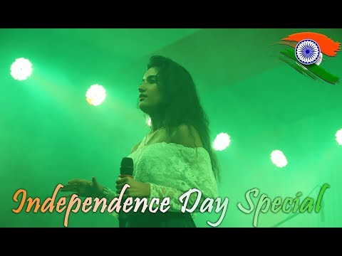 Independence Day Special | Biswajeeta | patriotic song